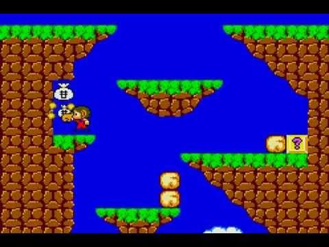 Alex Kidd in Miracle World screenshot