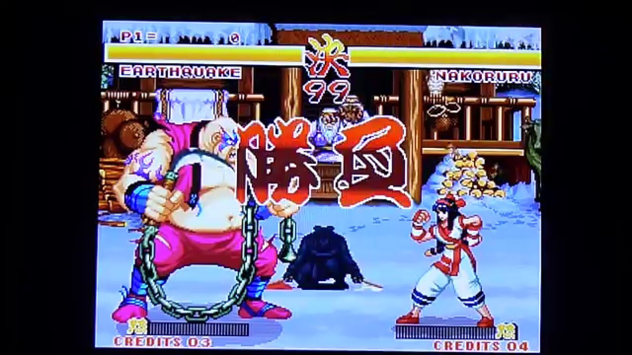 Samurai Showdown screenshot