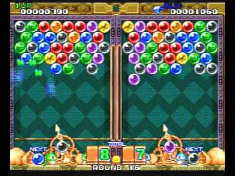 Bust-A-Move screenshot