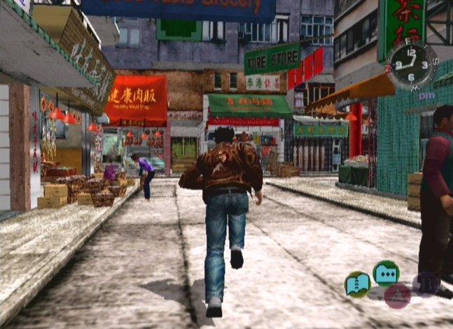 Shenmue 2 screenshot