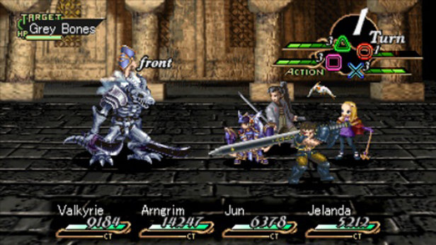 Valkyrie Profile: Lenneth screenshot